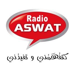 Radio aswat :: راديو أصوات