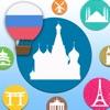 Lernen Russisch Sprache Vokabeln&Wörter Kostenlos
