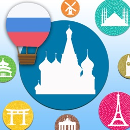 Learn Russian Vocabulary Words Baby FlashCards