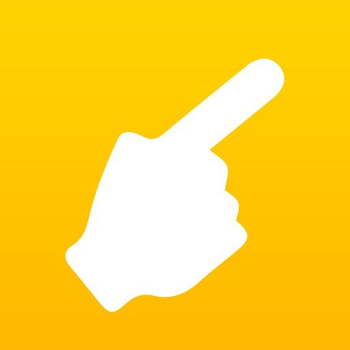 方便找 Lite:一鍵搜尋,出門在外必備App
