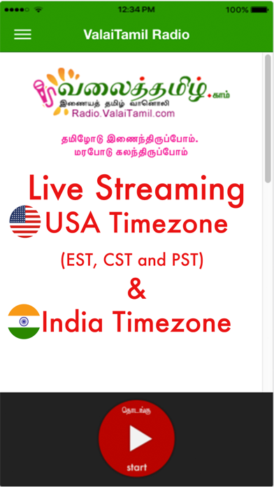 Valaitamil Radio screenshot one