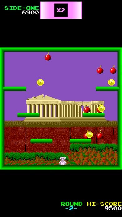 BombJacke Screenshot 4