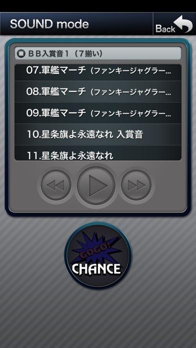 ファンキージャグラー screenshot1