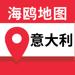 135.意大利地图-海鸥意大利中文旅游地图导航