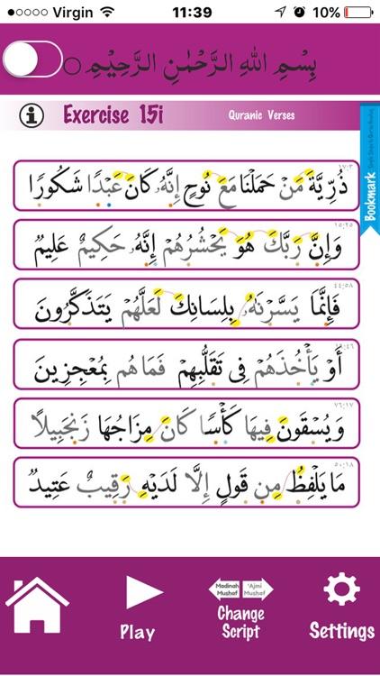 Simple Steps in Quran Reading Part 2 screenshot-4