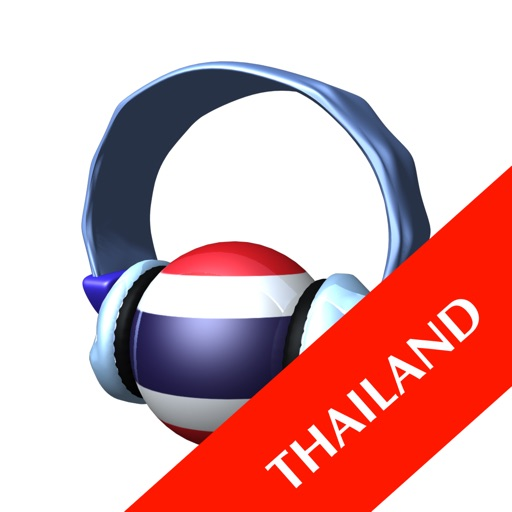 Radio Thailand HQ