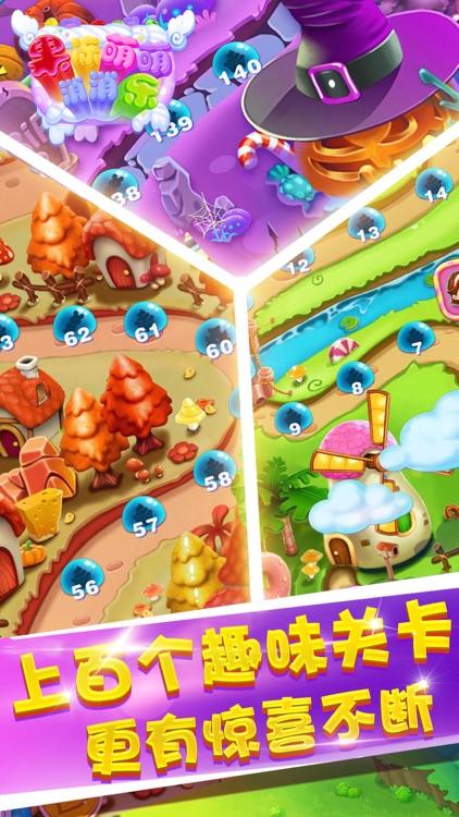 单机游戏® - 水果消消乐新版消除游戏 screenshot-3