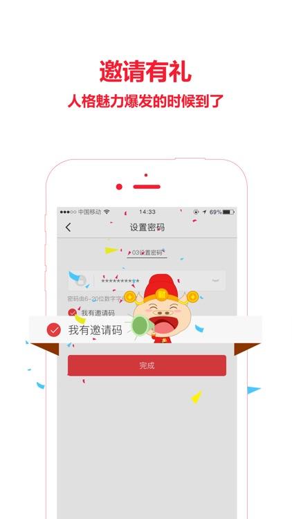 秒开乐购-一元夺宝全球夺宝购物商城 screenshot-3