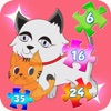 Cute Animals Puzzle - Jigsaw Combine pets