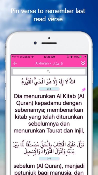 Quran App - Indonesian screenshot four