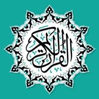 Codes for Al Quran : Read Scheduling Organize For Ramadan Hack