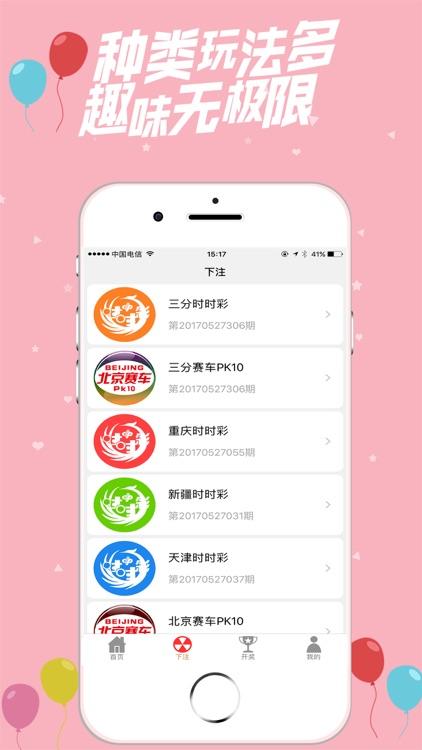 北京赛车-专业竞彩福利投注平台