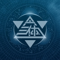 Three-Body Problem - SF, Audiobooks in Chinese