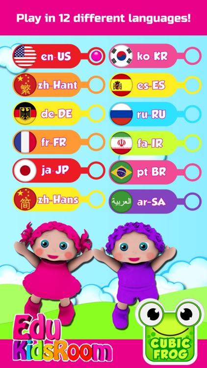 Preschool Game-EduKidsRoom screenshot-4