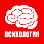 Психология и тренинги - Книги, Курсы и Аудиокниги