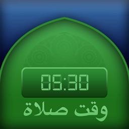 iSalat Times - ( Prayer Times )