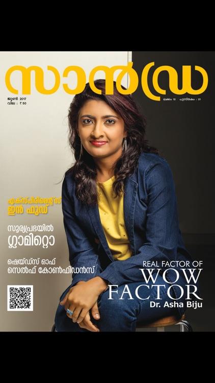 Sandra Magazine