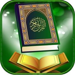 Quran Holy:Read Listen القران الكريم قراءه واستماع