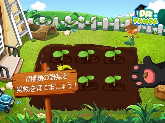 Dr. Pandaやさい畑のおすすめ画像1