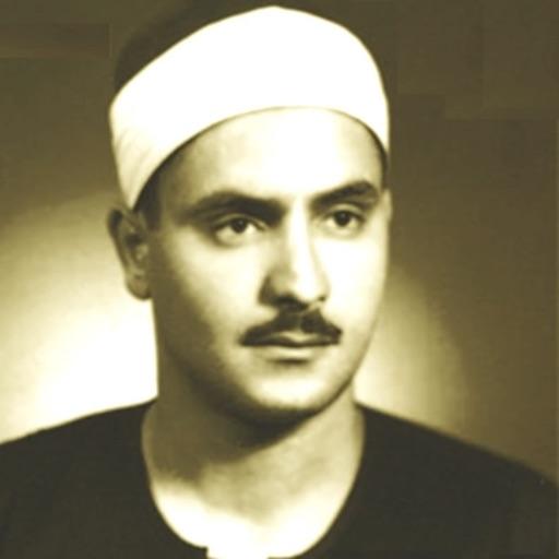 القران الكريم الشيخ محمد صديق المنشاوي بدون انترنت