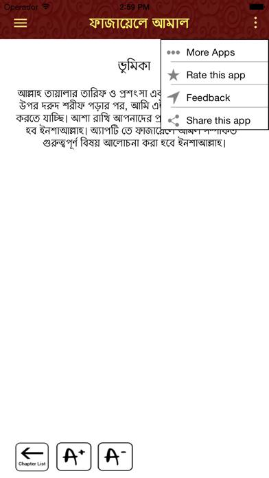 Fazail e Amaal Bangla-4