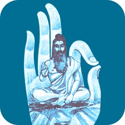 Learn Vedic Chanting