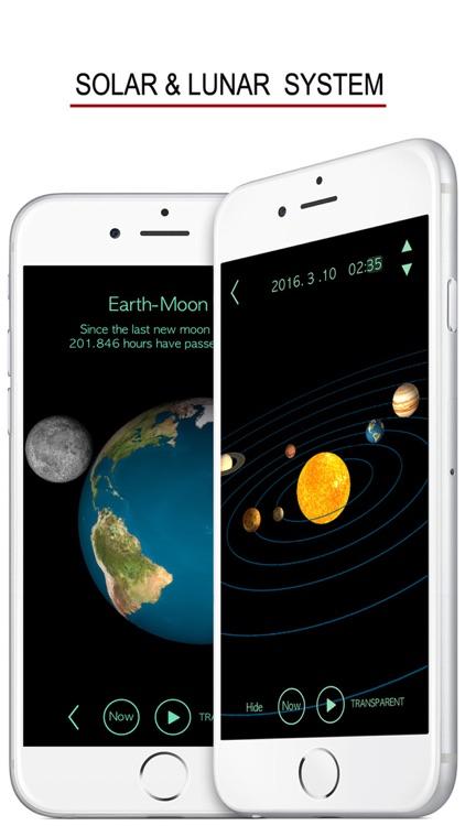 3D Astronomy : Celestial Globe, Planetarium, Map screenshot-0