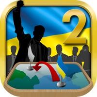 Codes for Ukraine Simulator 2 Hack