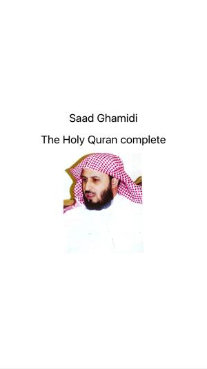 quran mp3 saad el ghamidi complet