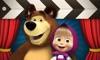Masha and the Bear see & play