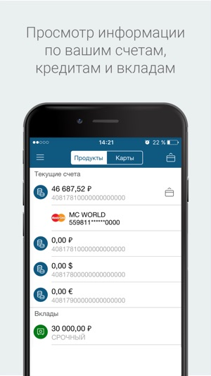 Оплата европа банк онлайн по карте