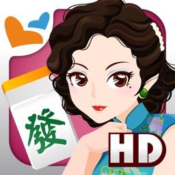 麻雀 神來也13張麻雀(Hong Kong Mahjong) HD