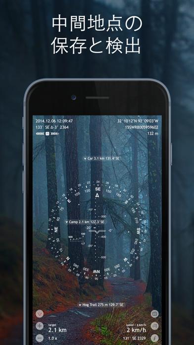 Spyglass ScreenShot2