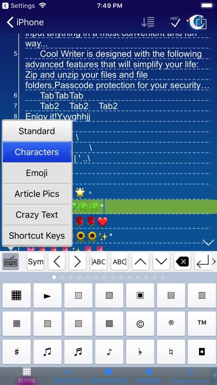 Cool Writer screenshot-0