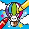 ぬりえ帳 -知育塗り絵本アプリ-アイコン