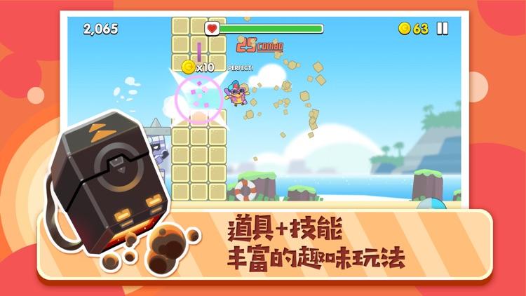 暴走兔子 screenshot-1