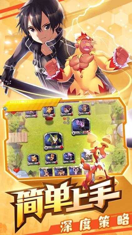 口袋对决-萌宠冠军之路 screenshot-4
