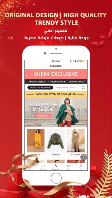 SHEIN Shopping - Women's Clothing & Fashion Screenshot 8