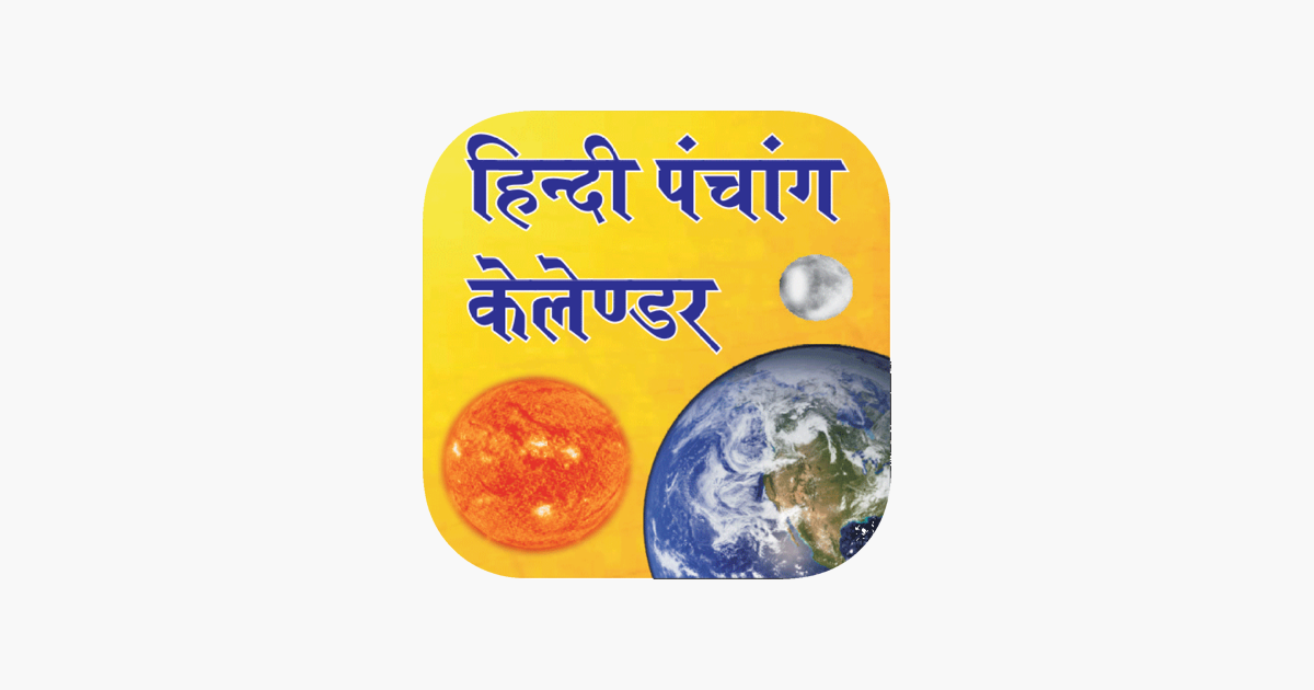 Hindi Panchang Calendar on the App Store
