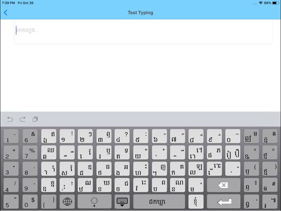 Khmer Keyboard Elite | App Price Drops