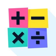 Activities of Mental Math - basics of math