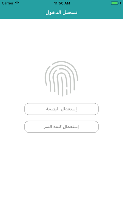 حماية اخفاء الفيديوهات بالبصمة screenshot 2