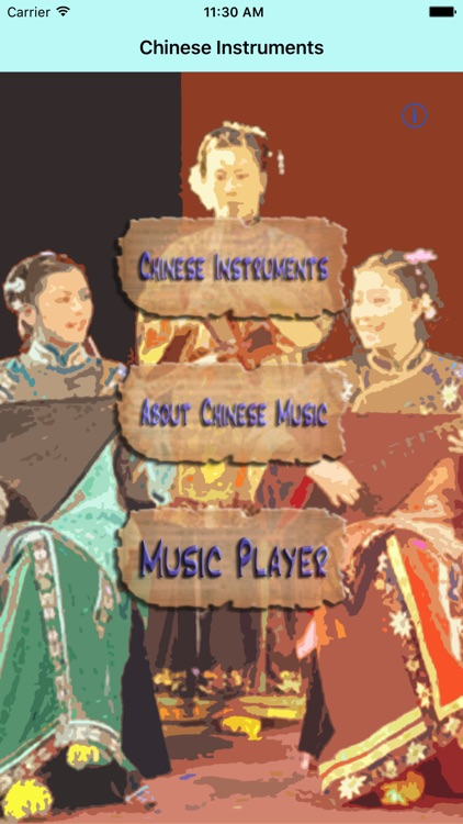 Chinese Instruments screenshot-0