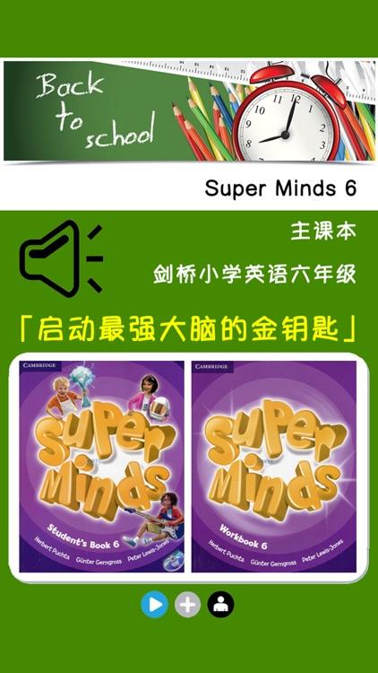 Super minds 6 -剑桥小学英语