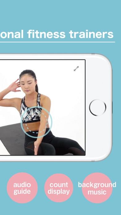 Fysta-フィットネス動画でダイエット・筋トレ・体重管理 app image