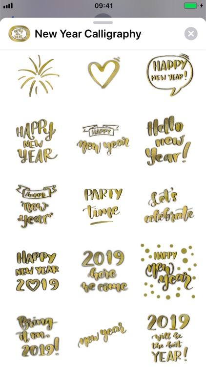 New Year Calligraphy screenshot-6