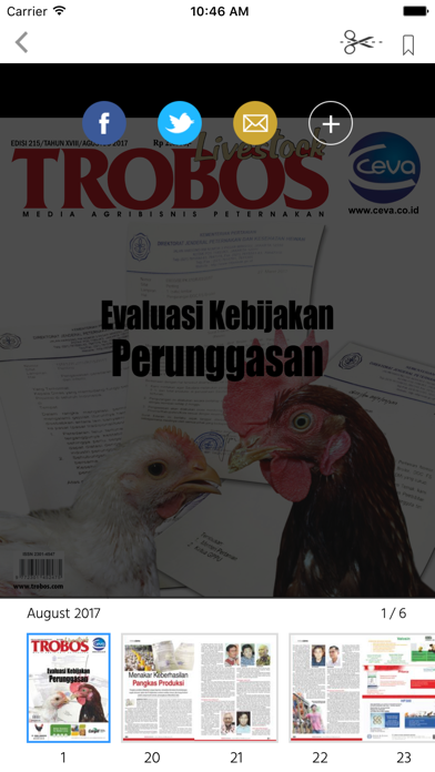 Trobos LivestockScreenshot of 2