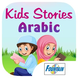Kids Stories In Arabic