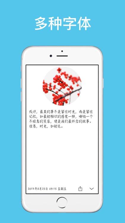 小新日记 - 加密日记本·笔记本 screenshot-3