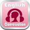英会話リスニング聞いて英語力を高めるまとめ動画600